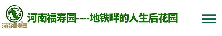 广州志航喷泉